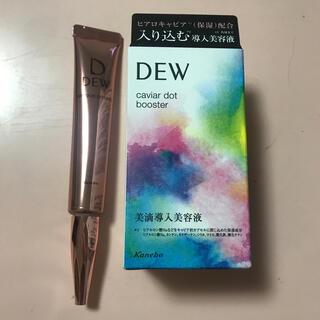 デュウ(DEW)のDEW キャビアドットブースター+DEWリンクルスマッシュ(美容液)