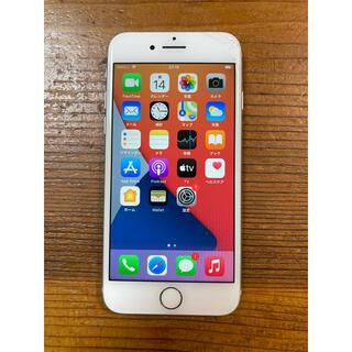 iPhone - iPhone7 128GB silver SIMフリー