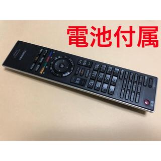 東芝 - TOSHIBA CT-90268  テレビリモコン