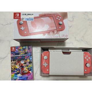 ニンテンドースイッチ(Nintendo Switch)のスイッチライト Switch light コーラル マリカーセット(家庭用ゲーム機本体)