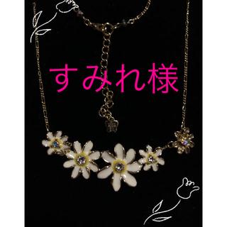ANNA SUI - ANNA SU🌼お花ゴールド色のネックレス