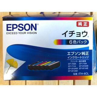 エプソン(EPSON)のエプソンプリンター(オフィス用品一般)