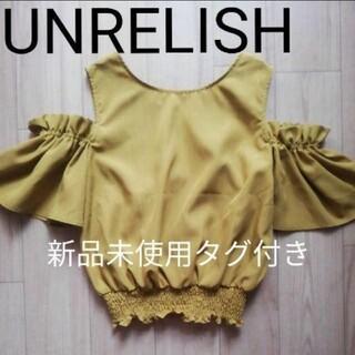 UNRELISH - アンレリッシュ オフショル トップス