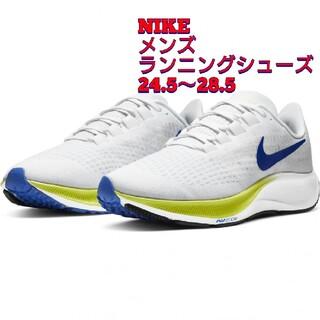 NIKE - NIKE メンズ ランニングシューズ