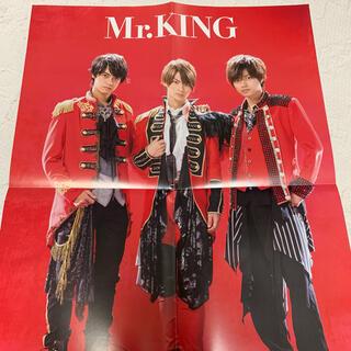mr.king 雑誌付録ポスター