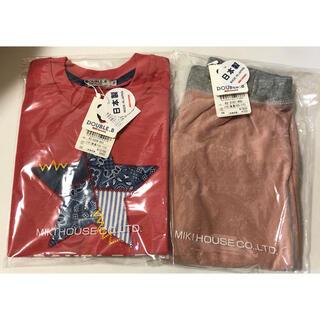 DOUBLE.B - 新品 ミキハウス ダブルビー  110  半袖Tシャツ ハーフパンツ