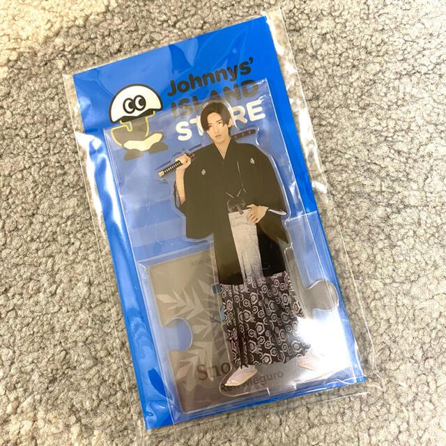 Johnny's(ジャニーズ)のSnow Man アクリルスタンド アクスタ 目黒蓮 第2弾 エンタメ/ホビーのタレントグッズ(アイドルグッズ)の商品写真