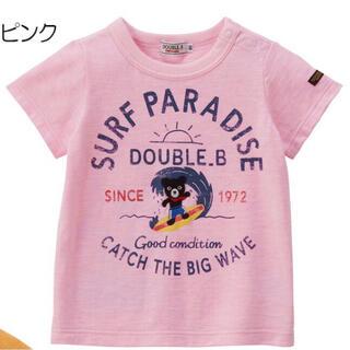 ダブルビー(DOUBLE.B)の新品 ミキハウス ダブルビー  半袖Tシャツ 110 (Tシャツ/カットソー)