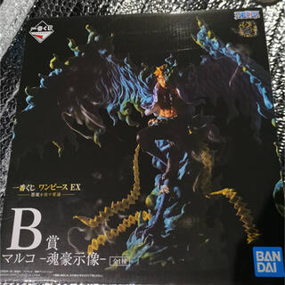 BANDAI - 一番くじ ワンピース EX 悪魔を宿す者達  B賞  マルコ  魂豪示像
