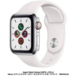 アップルウォッチ(Apple Watch)のApple Watch Series 5 40mm シルバーステンレススチール(その他)