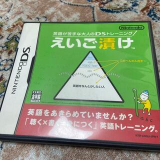 ニンテンドーDS(ニンテンドーDS)の任天堂 DS えいご漬け ソフト(家庭用ゲームソフト)