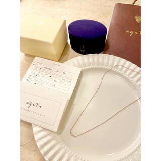 agete - ageteアガットWEB限定K10ピンクゴールドダイヤモンドネックレス