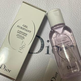 ディオール(Dior)のdior ハンドジェル(アルコールグッズ)