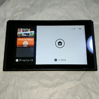 ニンテンドースイッチ(Nintendo Switch)の動作確認済み ニンテンドースイッチ 本体 シリアルナンバー 0561(家庭用ゲーム機本体)