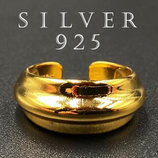 リング 指輪 メンズ ゴールド シルバー お洒落 シルバー925 291A F
