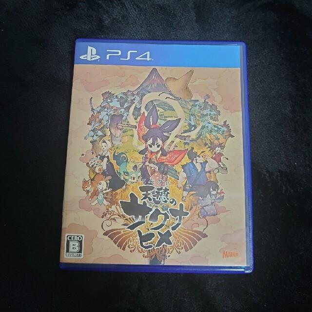 天穂のサクナヒメ PS4 エンタメ/ホビーのゲームソフト/ゲーム機本体(家庭用ゲームソフト)の商品写真