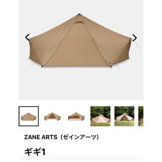スノーピーク(Snow Peak)の【新品】ZANE ARTS ギギ1 ゼインアーツ(テント/タープ)