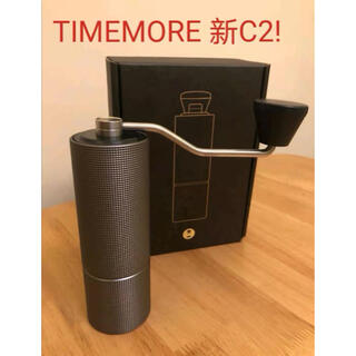 timemore タイムモア 新栗子C2  コーヒーミル ブラック(調理器具)