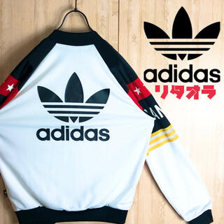 アディダス(adidas)のadidas アディダス ジャージ ブルゾン リタオラ コラボ 大きめ 美品(ブルゾン)