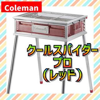 コールマン(Coleman)の【新品未使用】コールマン クールスパイダープロ(レッド)(ストーブ/コンロ)