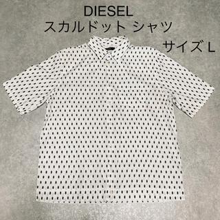 ディーゼル(DIESEL)のDIESEL ディーゼル スカル ドット プリント 半袖 シャツ サイズ L 白(シャツ)