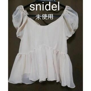 スナイデル(snidel)のスナイデル トップス(その他)