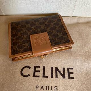 celine - 貴重 未使用 CELINE オールド セリーヌ マカダム ブラゾン がま口 財布