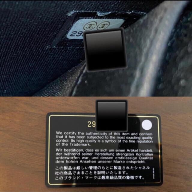 CHANEL(シャネル)のCHANEL  キャビアスキン コンパクトウォレット USED レディースのファッション小物(財布)の商品写真