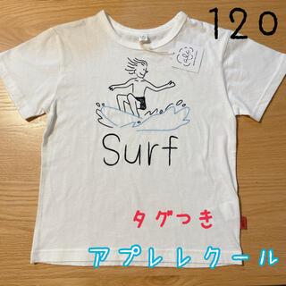 petit main - アプレレクール キッズ半袖Tシャツ 120