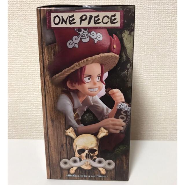 BANPRESTO(バンプレスト)のONE PIECE DXF ワノ国 シャンクス フィギュア エンタメ/ホビーのおもちゃ/ぬいぐるみ(キャラクターグッズ)の商品写真