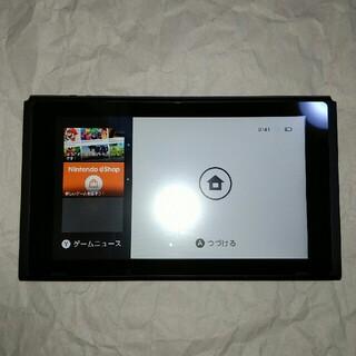 ニンテンドースイッチ(Nintendo Switch)の動作確認済み 新型 ニンテンドースイッチ 本体 9110(家庭用ゲーム機本体)