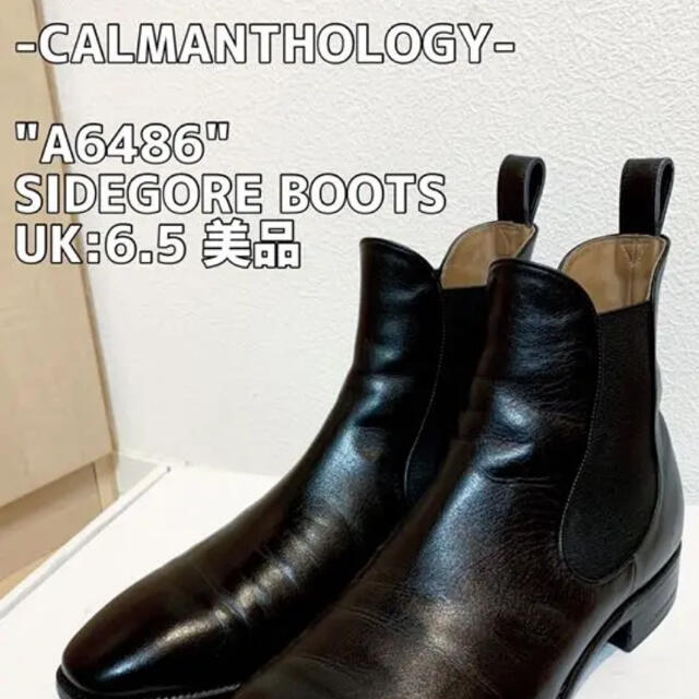Church's(チャーチ)のcalmanthology カルマンソロジー サイドゴアブーツ メンズの靴/シューズ(ブーツ)の商品写真