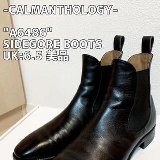 チャーチ(Church's)のcalmanthology SIDEGORE BOOTS サイドゴアブーツ(ブーツ)