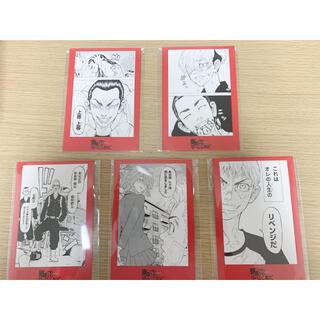 東京リベンジャーズ タワレコ ポストカード
