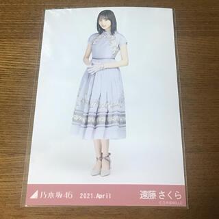 ノギザカフォーティーシックス(乃木坂46)の遠藤さくら 生写真 スペシャル衣装31(アイドルグッズ)