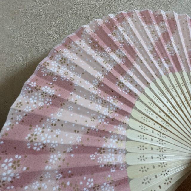 京都扇子 レディースの水着/浴衣(和装小物)の商品写真