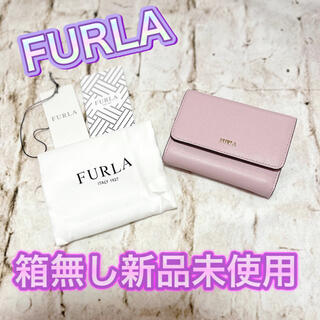 Furla - 【新品】FURLA フルラ ミニ財布 三つ折り財布
