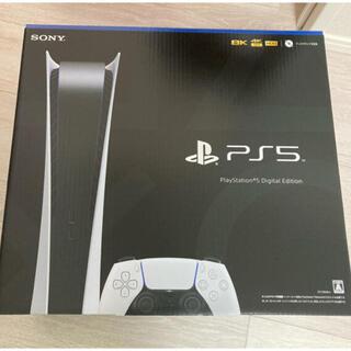 PS5 本体 使用期間2週間