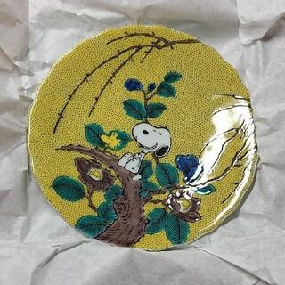 SNOOPY スヌーピー 九谷焼菊皿