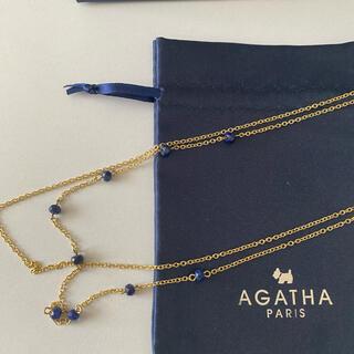 アガタ(AGATHA)のAGATHA2連ネックレス(ネックレス)
