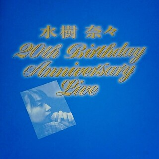 貴重 水樹奈々 20th Birthday Anniversary Live