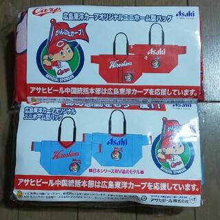 ヒロシマトウヨウカープ(広島東洋カープ)のカープユニホーム型バック(応援グッズ)