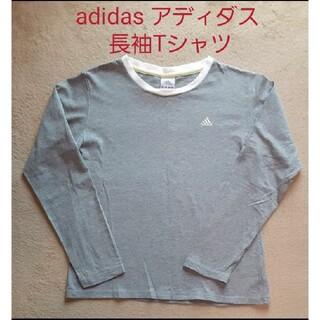 アディダス(adidas)のadidas アディダス  長袖Tシャツ(Tシャツ(長袖/七分))