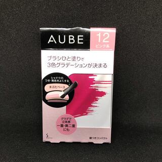 オーブ(AUBE)のソフィーナ オーブ ブラシひと塗りシャドウN 12 ピンク系(4.5g)(アイシャドウ)