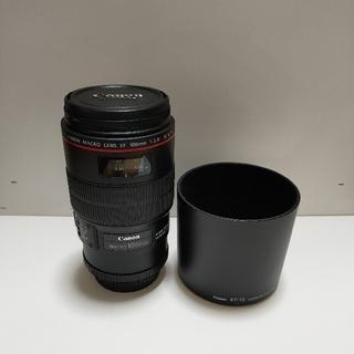 キヤノン(Canon)のCanon EF100mm F2.8Lマクロ IS USM(中古品)(レンズ(単焦点))