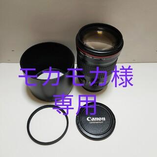 キヤノン(Canon)のCanon EF135mm F2L USM(中古品)(レンズ(単焦点))