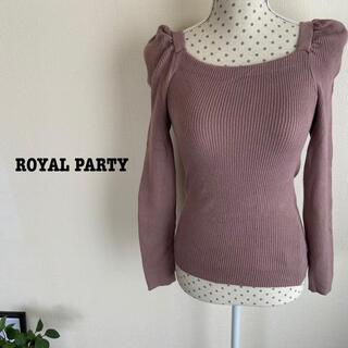 ROYAL PARTY - 【USED】ロイヤルパーティ ニット ガーリー シンプル 着回し ピンク