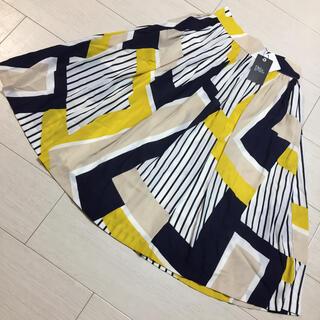 新品20,900円タグ付き ORION LONDONストライプ幾何学模様スカート