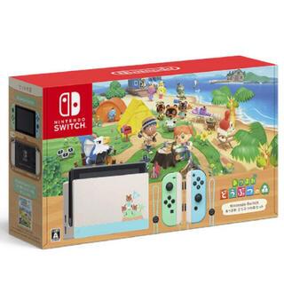 ニンテンドースイッチ(Nintendo Switch)の【新品】Nintendo Switch あつまれどうぶつの森セット/Switch(家庭用ゲーム機本体)