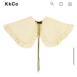 シーニューヨーク(Sea New York)のkkco ケーコー|つけ襟(つけ襟)